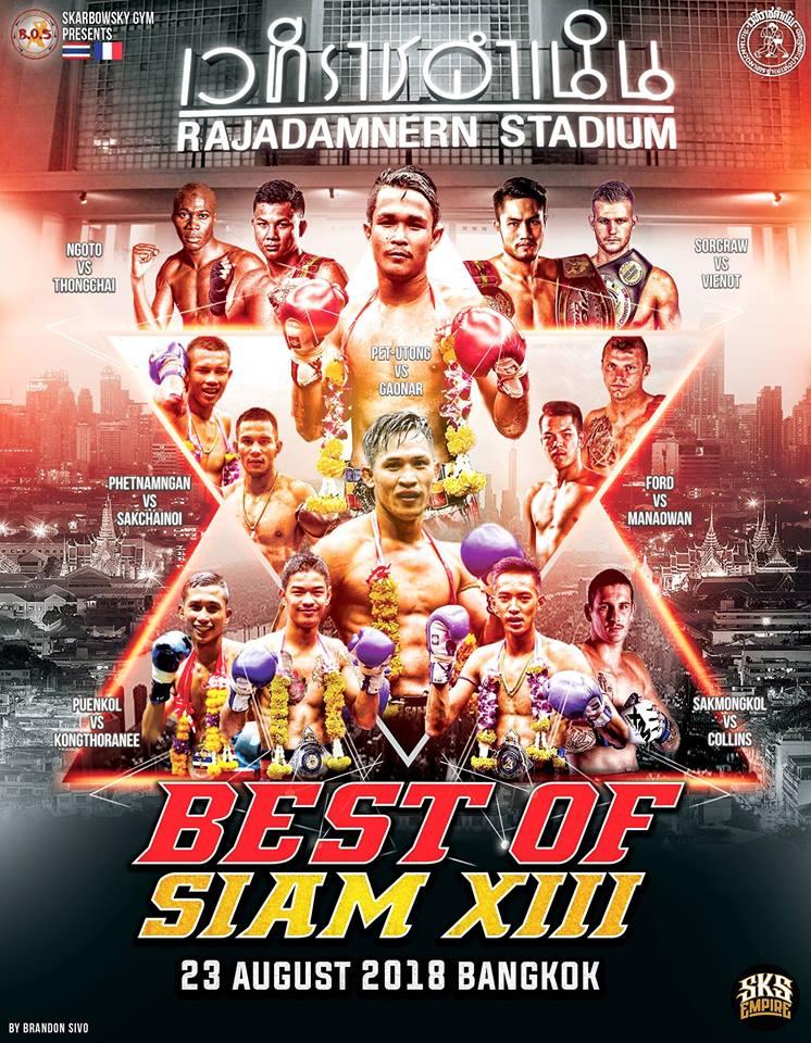 2018年8月23日best of muay thai赛事 - 通猜[视频]